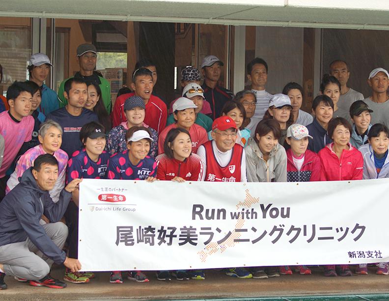 新潟シティマラソン2016イメージ15