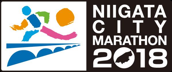 新潟シティマラソン2018