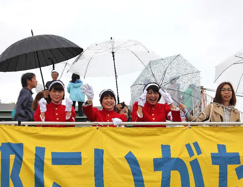 新潟シティマラソン2016イメージ02
