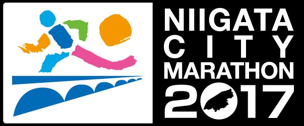 新潟シティマラソン2017