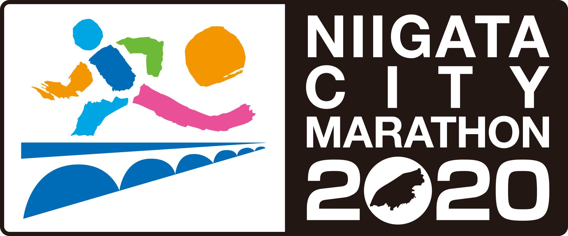 新潟シティマラソン2020